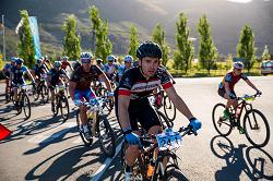 Mountain bikers set for ultimate alumni challenge